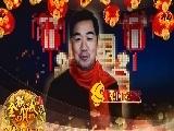 [中国谜语大会]宣传片15秒