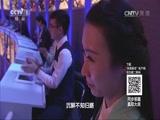 《中国诗词大会》 20160219