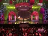 """[""""三八""""妇女节特别节目]歌曲《母亲》 演唱:阎维文"""