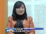 省级歌仔说唱传承人—张月萍 [集美新闻 20160317] 00:03:31