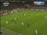 [欧冠]1/4决赛首回合:沃尔夫斯堡VS皇马 上半场