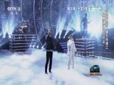 [中国好歌曲]歌曲《Mr.Man》 演唱:韩红 羽泉 满江