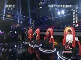 [中国好歌曲]歌曲《刷刷刷刷》 演唱:温岚 AR