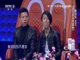 [中国好歌曲]歌曲《同日同月同星曲》 演唱:陈洁仪 王兀