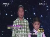 """[2015年度中国好书]""""少儿类""""获奖图书《寻找鱼王》"""