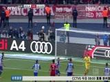 [德甲]拜仁两球取胜赫塔 继续领先多特七分