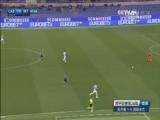 [意甲]第36轮:拉齐奥VS国际米兰 下半场