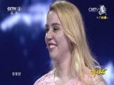 《开门大吉》 20160509 母亲节专场