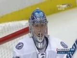 [NHL]季后赛:坦帕湾闪电VS匹兹堡企鹅 第二节