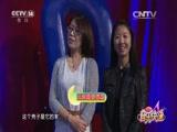 [音乐快递]歌曲《奔跑吧蜗牛》 演唱:王米勒