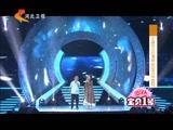 [明星同乐会]《白毛女》选段 演唱:王自美 王茜华