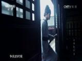 《千年包公》 第三集 以民为本 00:44:47