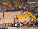 2015-16赛季NBA总决赛 骑士VS勇士 第一场 20160603