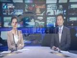 《福建卫视新闻》 20160614