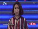 《非你莫属》 20160627