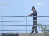 [军事纪实]庆祝建党95周年特别节目 护港利剑——揭秘驻香港部队特战连(上)