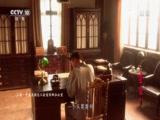 《重生》 第三集 抉择 00:51:42