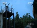 [军事纪实]庆祝建党95周年特别节目 护港利剑——揭秘驻香港部队特战连(下)