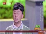 [跨界歌王]郭涛讲述年少音乐梦想 共同经历引现场互动