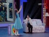 《CCTV家庭幽默大赛 第二季》 20160703 精编版