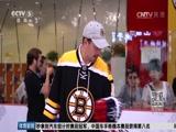 [冰雪]夏日冰情 波士顿棕熊队指导冰球小队员