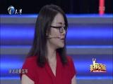 [非你莫属]北外美女硕士田佳峰学习德语八年 始终坚持梦想 成功应聘伊力诺依影视