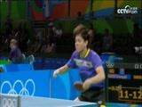 [奥运+]乒乓球男子单打第1轮 高希VS帕达萨克