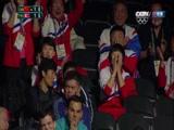 [奥运会]乒乓球女单半决赛 丁宁VS金宋依