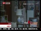 [特别关注-北京]《小别离》剧本贴近生活 黄磊海清谈育儿经