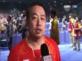 [乒乓球]刘国梁:队员为冠军付出很多 让我感动