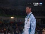 [奥运会]男子跆拳道80公斤以上级铜牌赛 2