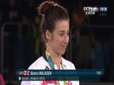 [跆拳道]奥运女子跆拳道67公斤以上级 颁奖仪式