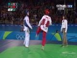 [奥运会]女子跆拳道67公斤以上级铜牌赛 1