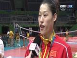 [排球]刘晓彤:坚持郎女排精神 终得奥运冠军