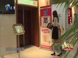 [非你莫属]统计学硕士刘露桐高标准要求自己  却备受老板团质疑 成功应聘盈科环球控股