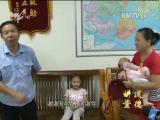 """暖心的""""救命""""公交车 道德讲堂 2016.8.28 - 厦门电视台 00:11:07"""
