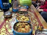 [最野假期]孩子们和巡山叔叔共用丰富晚餐