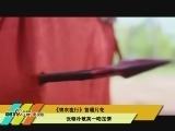 【影视快报】《锦衣夜行》首曝片花 张翰朴敏英一吻定情