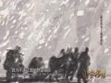 20160922 塞北风云—皇帝挨打