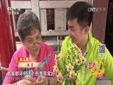 [远方的家]一带一路(17)文峰宫妈祖供品