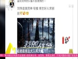 """[中国电影报道]刘烨""""打仗""""累并快乐着 化身段子手张罗影片宣传"""