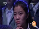 [相聚中国节·国庆]《妈妈等你回来》 表演:杜宁林