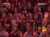 [我和我的祖国]《咱们工人有力量》 演唱:霍勇,王哲,付晓帅