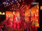 [我和我的祖国]《我和我的祖国》 演唱:李光羲,克里木,邓玉华,卞小贞
