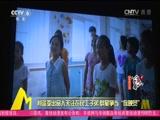"""[中国电影报道]柯蓝变出品人关注农民工子弟 群星争当""""放映员"""""""