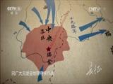 2016年10月19日 - 吉祥爺J.X - 东方雄獅 A lion has