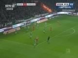 [德甲]第7轮:不来梅2-1勒沃库森 比赛集锦