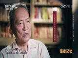 20161017 《钱学森与中国航天60年》
