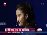 [娱乐星天地]倪妮、刘亦菲、王子文、张俪:演绎初秋新风尚