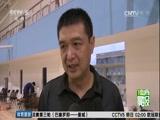 [CBA]北京男篮人员齐整 新赛季目标直指总冠军